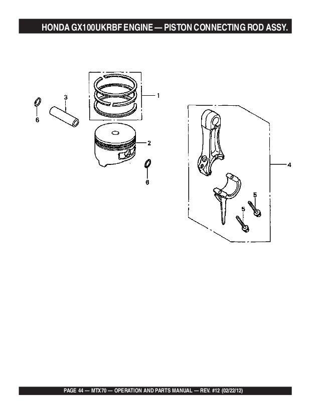 Multiquip Fuel Filter