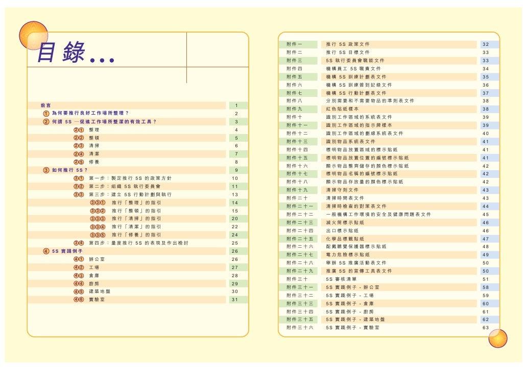cF{s                                            1V *o+5 nrkgp ; xI8 ^                          2W oJ Z bz =gp ;xIF ym / gu...