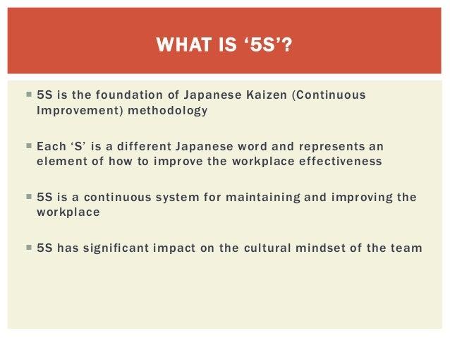 5 S ~ implementation presentation Slide 3