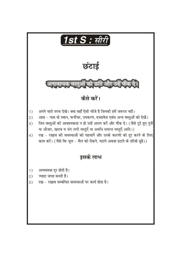 Book pdf horror hindi