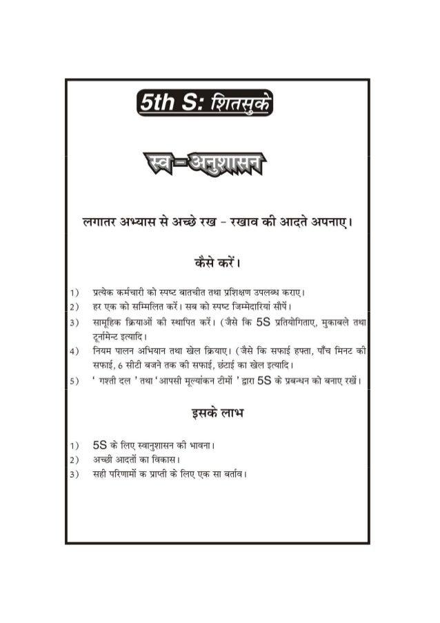 Suspense Stories In Hindi Pdf
