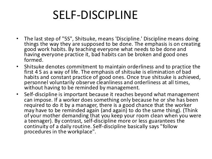 English essay about discipline in school