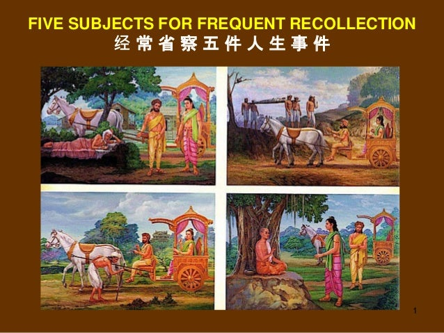 1 FIVE SUBJECTS FOR FREQUENT RECOLLECTION 经 常 省 察 五 件 人 生 事 件