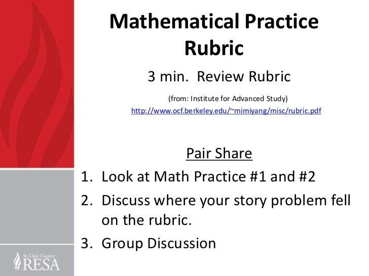 math problem solving rubric 4th grade
