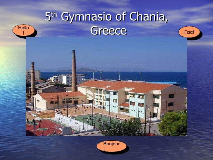 5 th  Gymnasio of Chania,  Greece Hello! Γεια! Bonjour !
