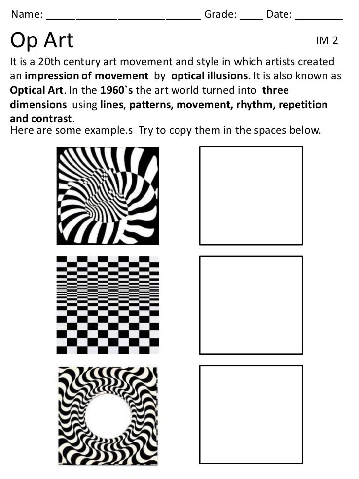 Printable Worksheets op art worksheets : 5th op art 3bim 2012