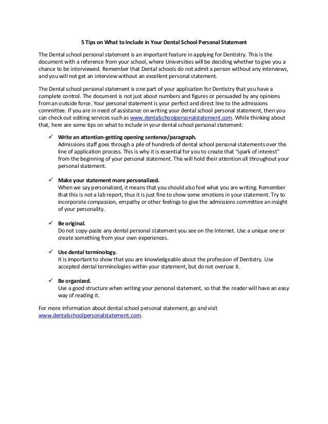 Dental school admission essay
