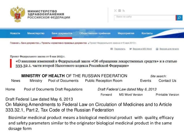 Site Documents In Russian