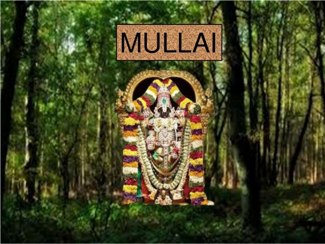 first five thirumurai Full text of guidelines on saiva rituals  the first of the hindu trinity of gods, mahadeva  it is an important saivite tradition to quietly sing thirumurai .