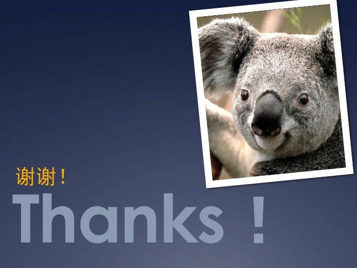 谢谢!  Thanks!