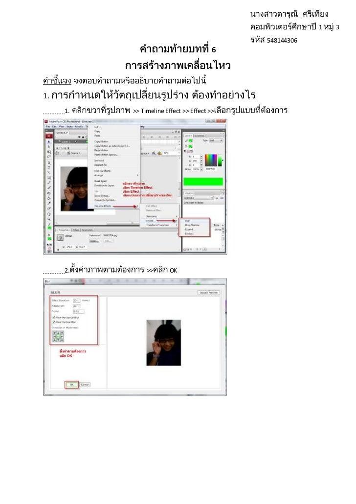 1   3                                            548144306                                        61.     1.   >> Timeline...