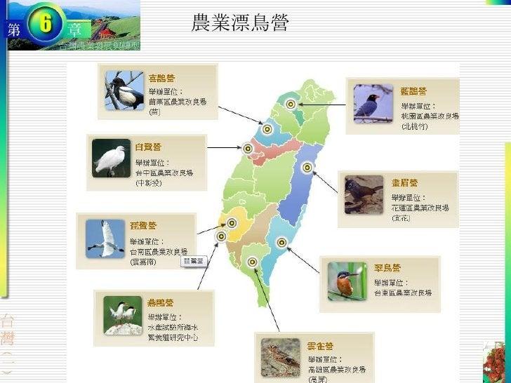 農業漂鳥營