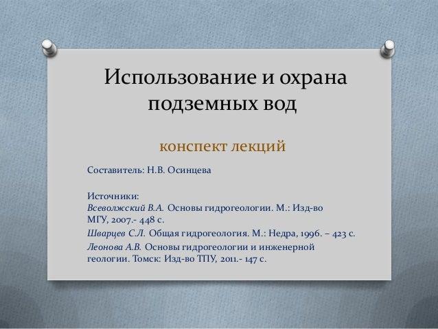 online Русско английский