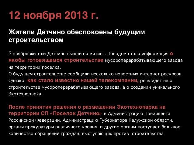 Город павлоград прогноз погоды днепропетровская область украина
