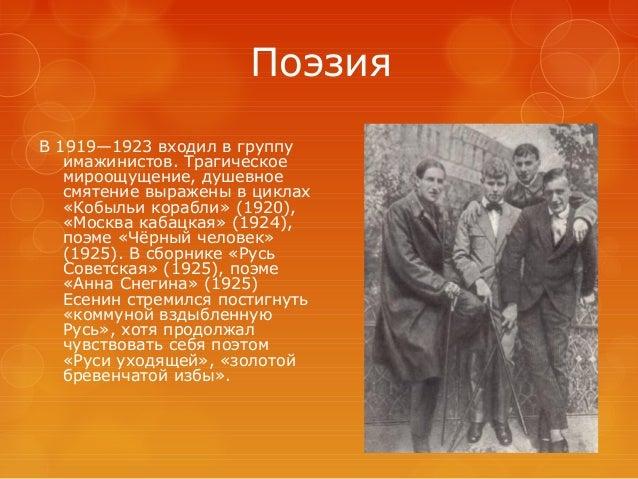 Край любимый Сердцу снятся - Стихотворение Сергея Есенина