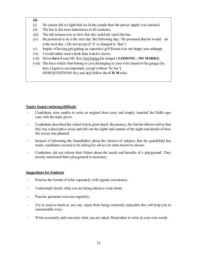 How To Write An Essay High School School Trip Essay Trip Essay Example Resume Cv Cover Letter Trip Essay  Example Resume Cv Cover My Hobby Essay In English also Sample Of English Essay School Trip Essay Persuasive Essay Examples High School Public  Essay Tips For High School