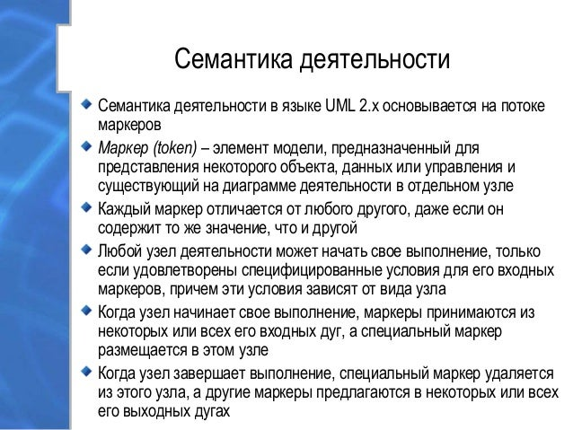 read Антикризисное управление: