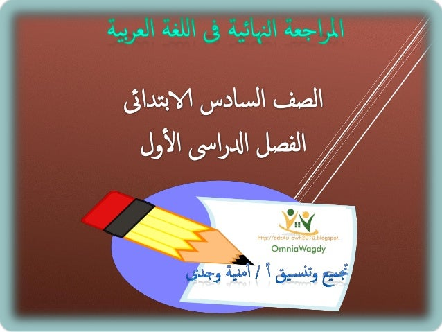 """نص ِْنم""""اًّويَق ْنُك""""غنيم محمود ُرِعاَّشال َلاَق: يــاهَالح ُوانْنُع ُحــة..."""