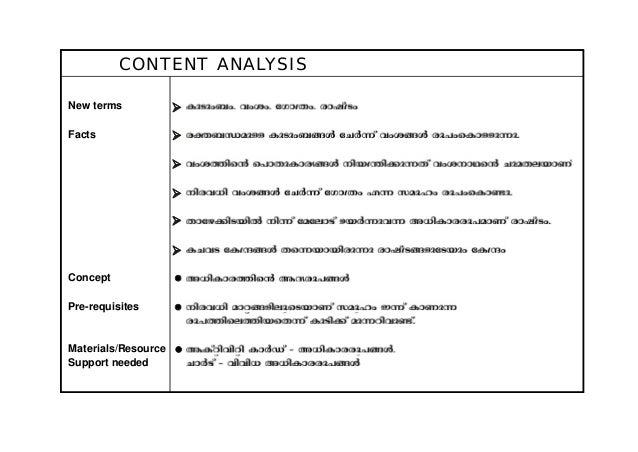 6 Slide 3