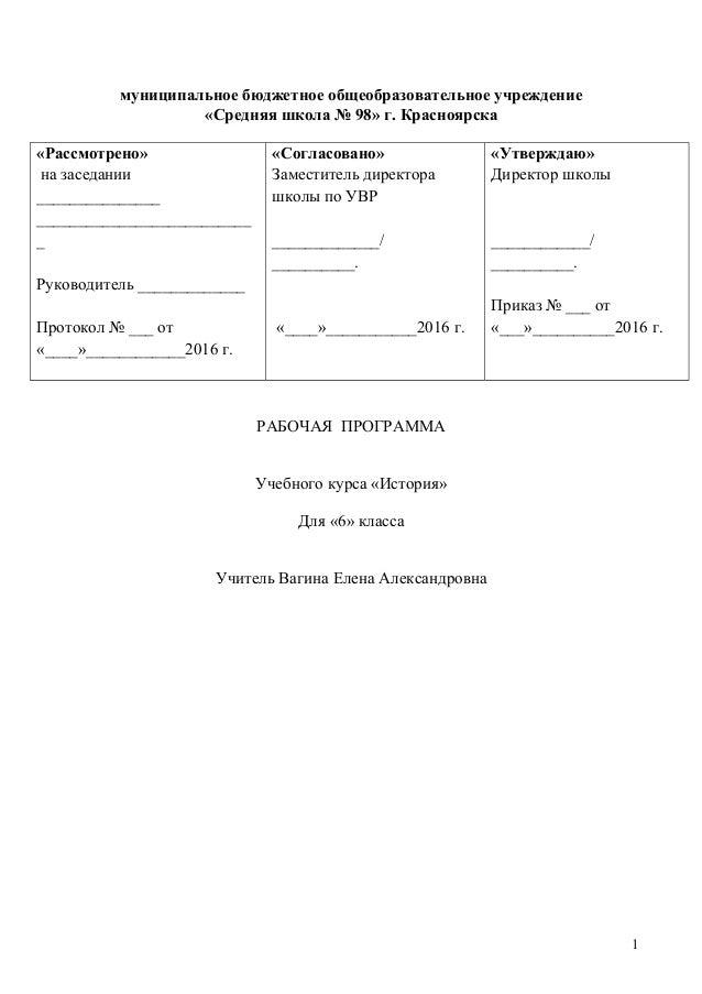 Контрольная работа по истории 6 класс москва-центр борьбы с ордынским владычеством.куликовская битва и ответы