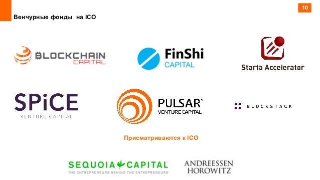 Pulsar venture capital pavel