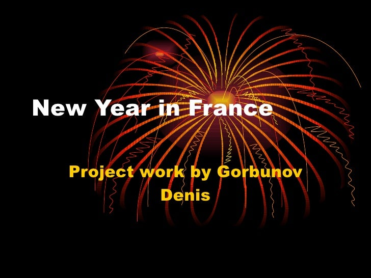 New Year in France Project work by Gorbunov Denis