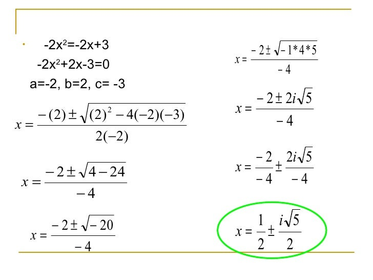 6 5 quadratic formula the discriminant