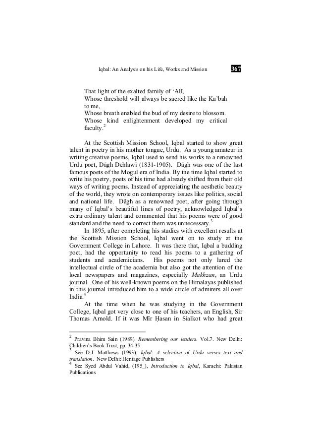 Iqbal: An Analysis on his Life, Works and Mission(Journal Paper)