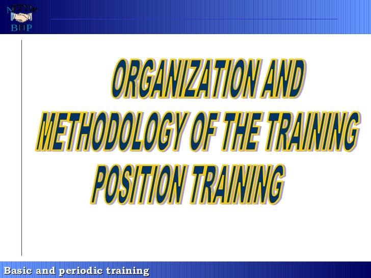 ORGANIZATION AND METHODOLOGY OF THE TRAINING POSITION TRAINING