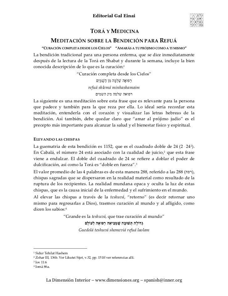 Editorial Gal Einai                                          TORÁ Y MEDICINA            MEDITACIÓN SOBRE LA BENDICIÓN PARA...