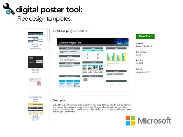 digital poster tool: Free design templates.