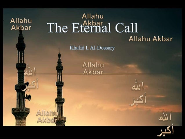 * INTRODUCTION TO ADHAN ( THEETERNAL CALL)* WHEN WAS IT LEGISLATED?* BENEFITS OF ADHAN* DEFINITIONS & RULING OF ADHAN* HOW...
