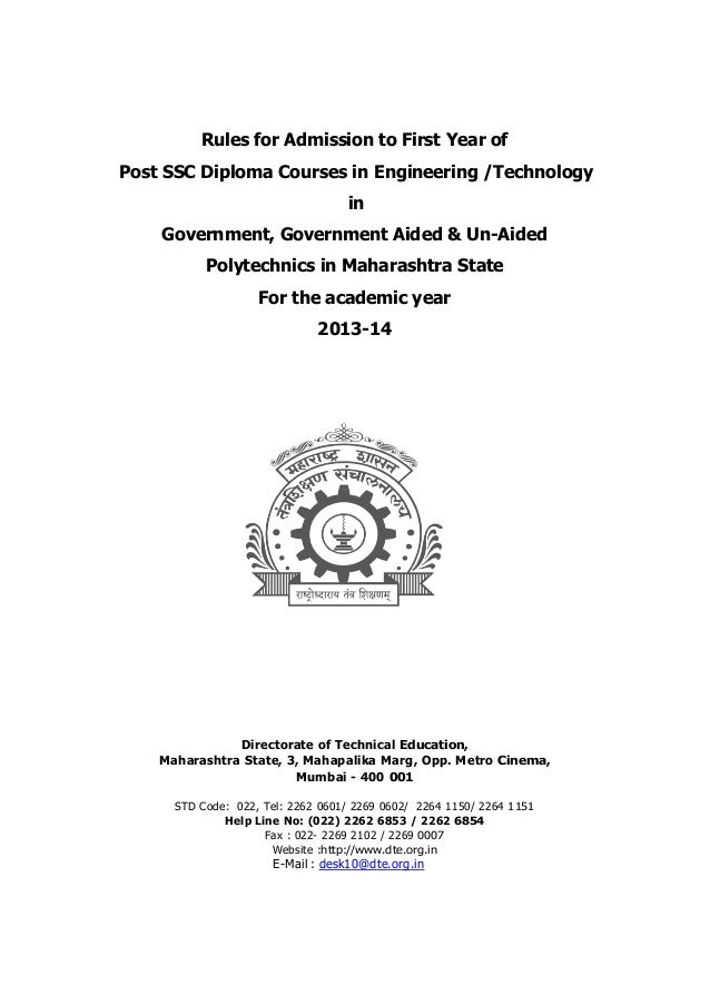Rules for Admission to First Year of Post SSC Diploma Courses in Engineering /Technology in Government, Government Aided &...