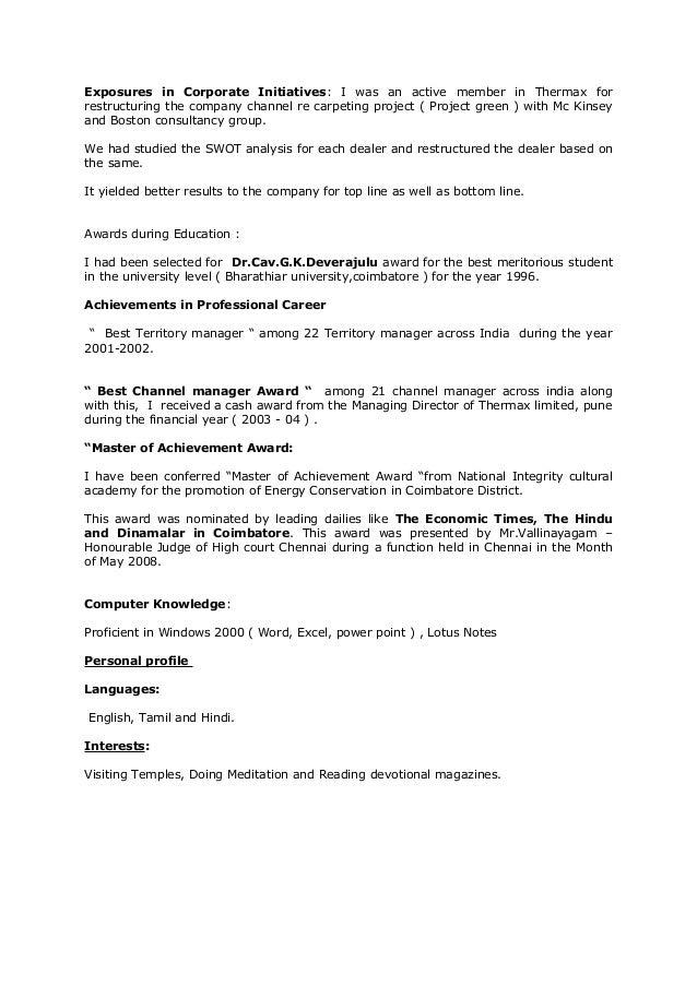 Rajarajan Resume updated