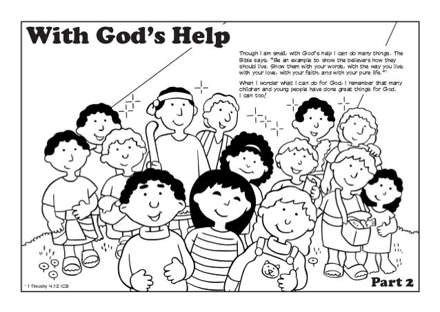 """With God's Help Though I am small, with God's help I can do many things. The Bible says, """"Be an example to show the believ..."""