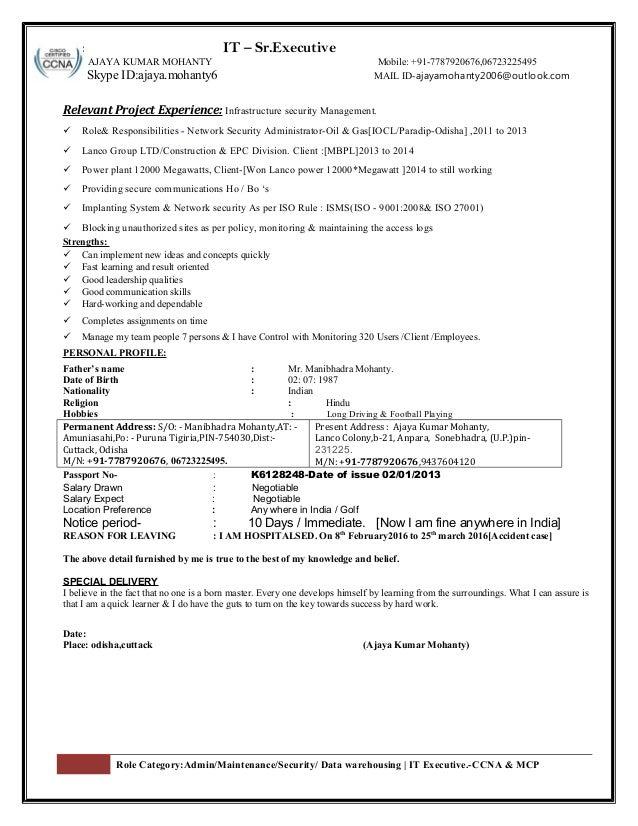 resume 2016 rediff mail