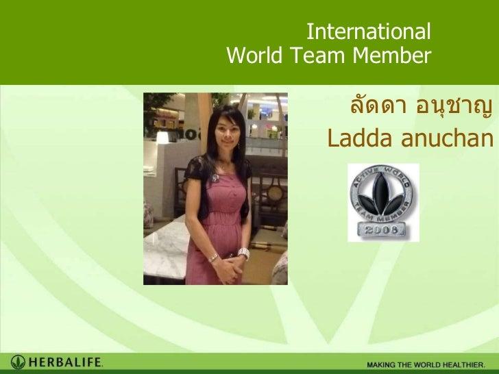 ลัดดา อนุชาญ Ladda anuchan International World Team Member