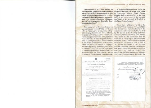 "60 години рудник ""Трояново-1"" (2012 г.) Slide 2"