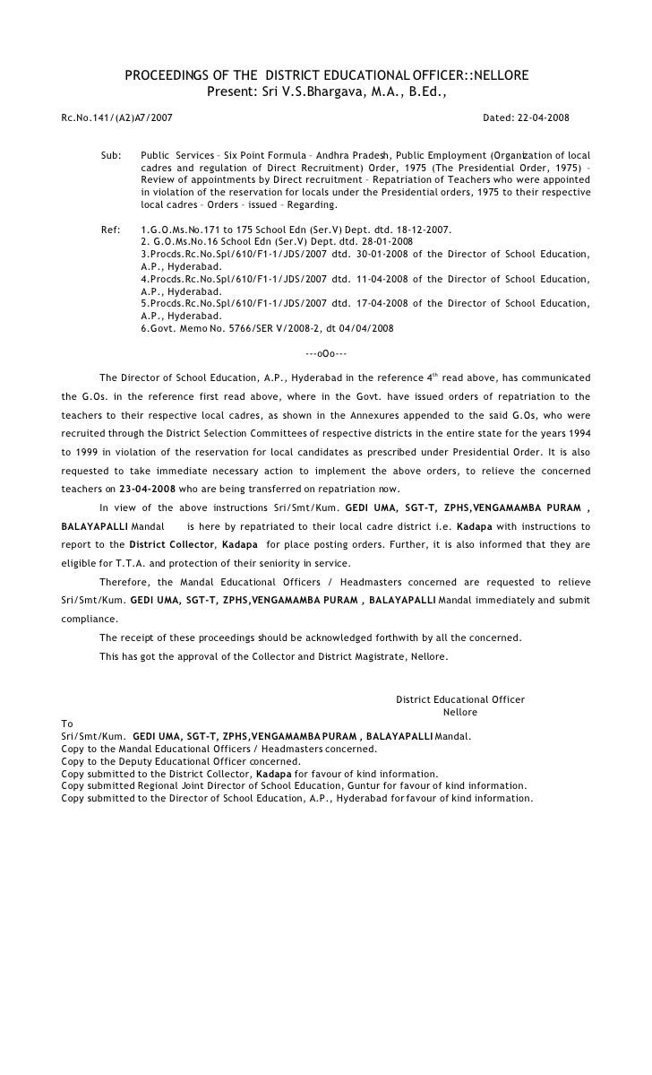 PROCEEDINGS OF THE DISTRICT EDUCATIONAL OFFICER::NELLORE                           Present: Sri V.S.Bhargava, M.A., B.Ed.,...
