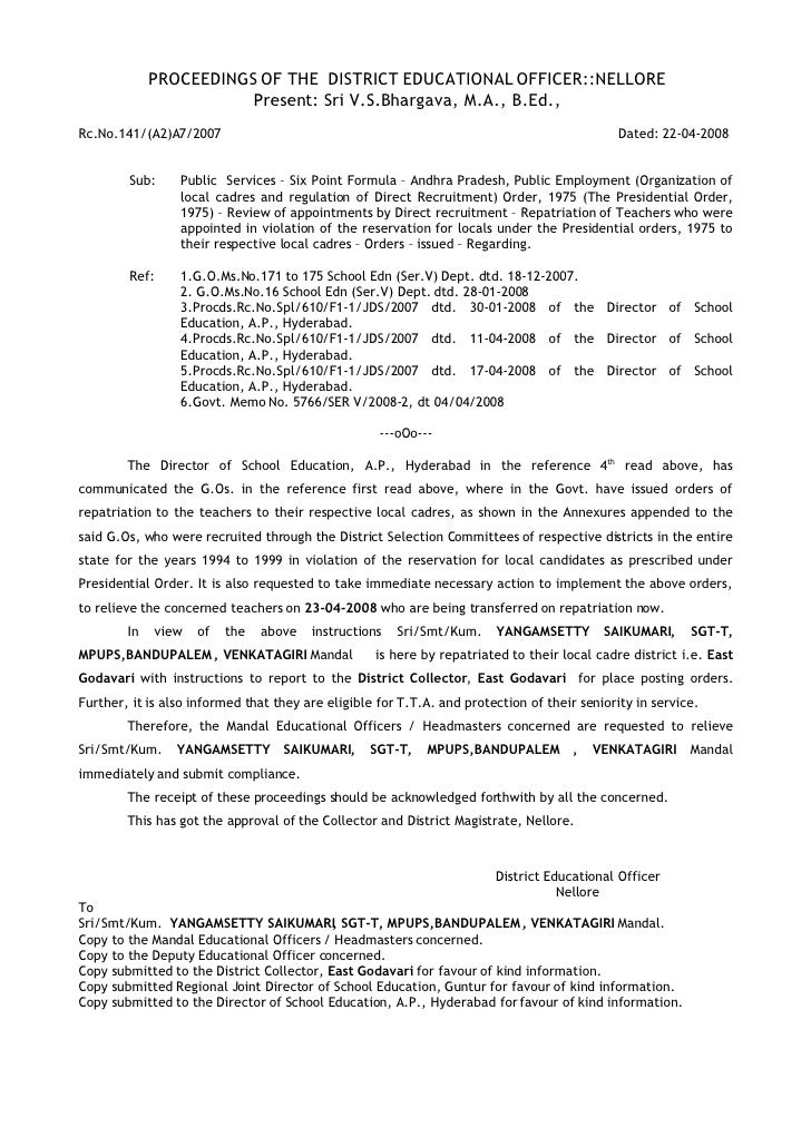 PROCEEDINGS OF THE DISTRICT EDUCATIONAL OFFICER::NELLORE                         Present: Sri V.S.Bhargava, M.A., B.Ed., R...