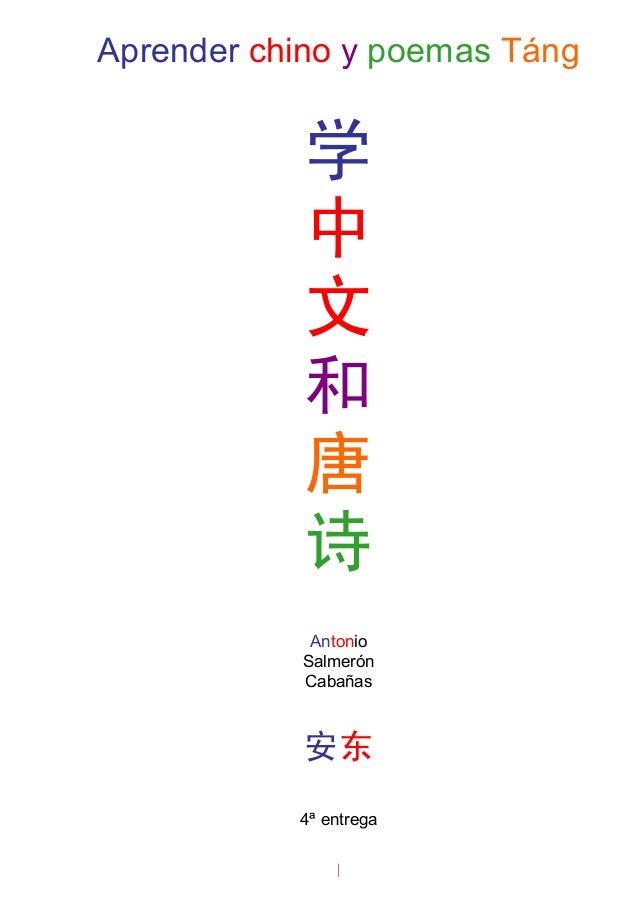 Aprender chino y poemas Táng Antonio Salmerón Cabañas 4ª entrega