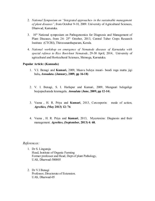 electronic thesis dissertation library uasd dharwad