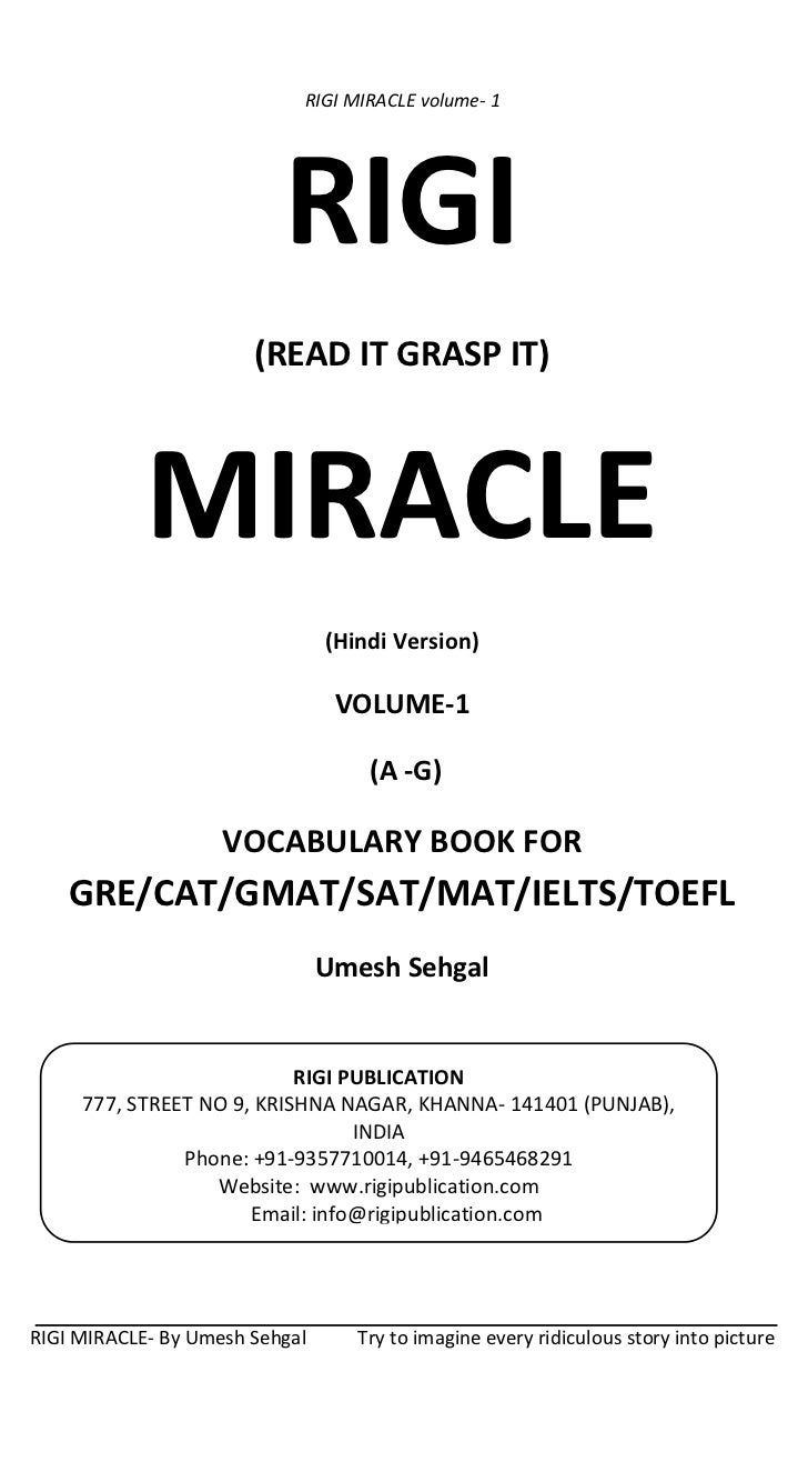 RIGI MIRACLE VOCABULARY BOOK PDF