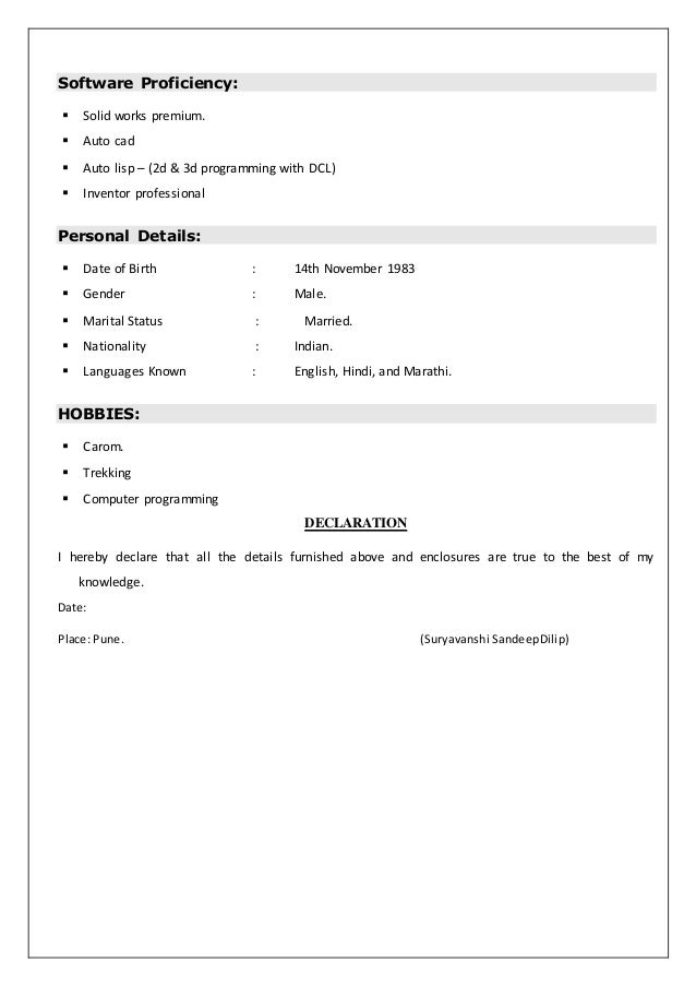 cad cover letter