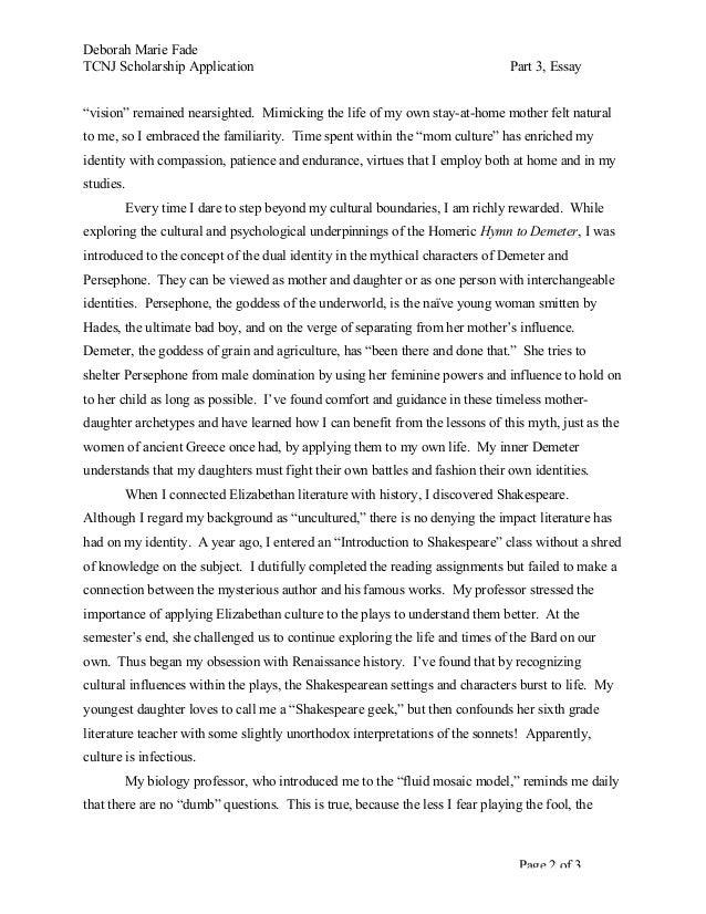 tcnj application essay topics
