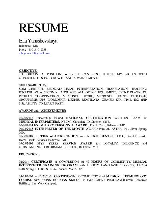 Resume 1 638gcb1422889475