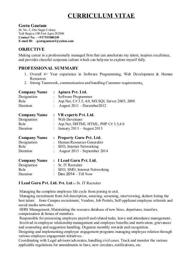 general objective in resume