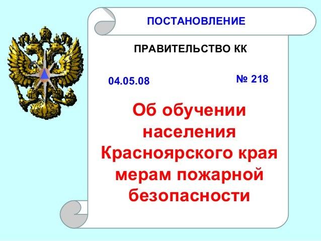 Приказ Мчс Рф №645