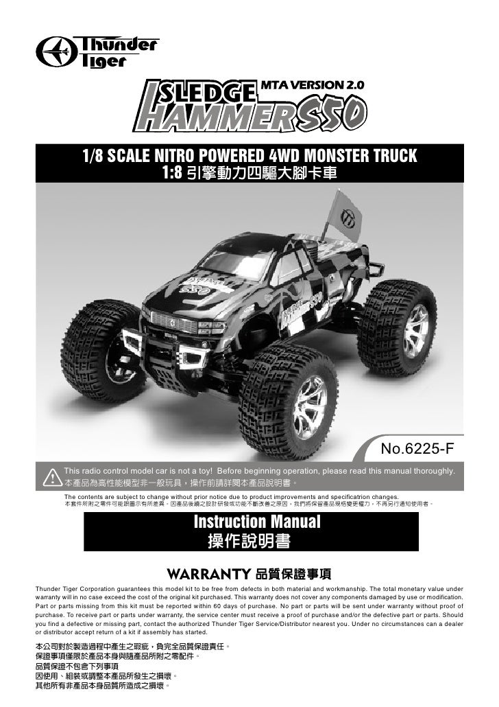 1/8 SCALE NITRO POWERED 4WD MONSTER TRUCK                           1:8                                                   ...