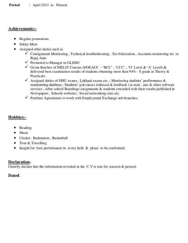 Resume(CV)2016